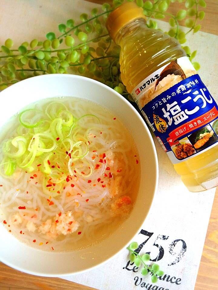 こんにゃく麺」を使ってきれいにダイエット♩その効果と活用レシピ15選 ... カニ缶のフォー風しらたきヘルシー麺