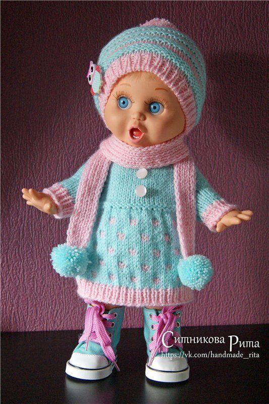 """Теплые наряды """"Мятные карамельки"""" для Baby Face / Одежда для кукол / Шопик. Продать купить куклу / Бэйбики. Куклы фото. Одежда для кукол"""