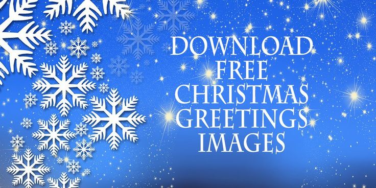 Download Free Facebook Sized Christmas Greetings Images