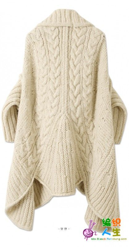 cabled cardigan coat