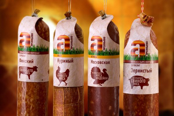 It's time for lunch sausages or lunchmeat. look at the clever animals on the #packaging : ) PD