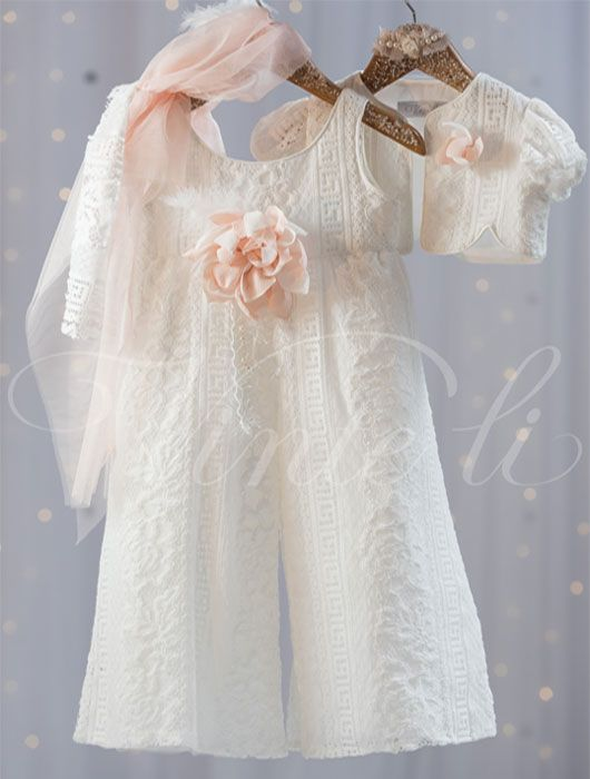Βαπτιστικά ρούχα, παντελόνα Vinte li 2503 & Ζακετάκι Vinte li 2503Z