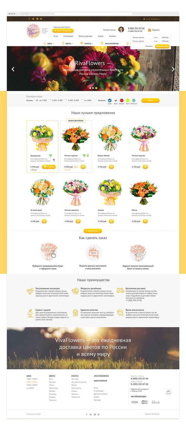 Riva flowers on Behance