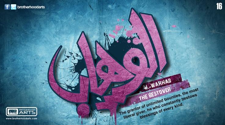 16. Al-Wahhab (The 99 names of God: The Bestower)