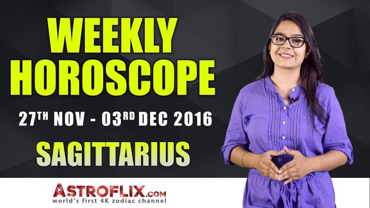 Sagittarius Weekly Horoscope: November 27 to December 03, 2016 – GaneshaSpeaks.com #Sagittarius #Weekly #Horoscope