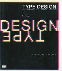 「日本のタイポグラフィティ展 本」の画像検索結果