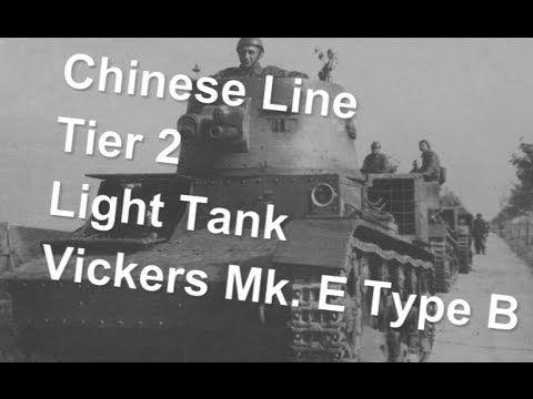 (World Of Tanks) Chinese Line - Tier 2 Light Tank - Vickers Mk. E Type B Slideshow