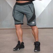 US $14.65 Shorts Men 2016 Summer Fashion Mens Shorts Casual Cotton Slim Bermuda Masculina Beach Shorts Joggers Trousers Knee Length Shorts. Aliexpress product