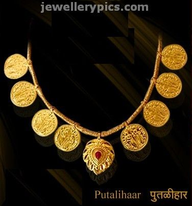 Traditional Maharashtrian jewellery collection ~ Putalihaar