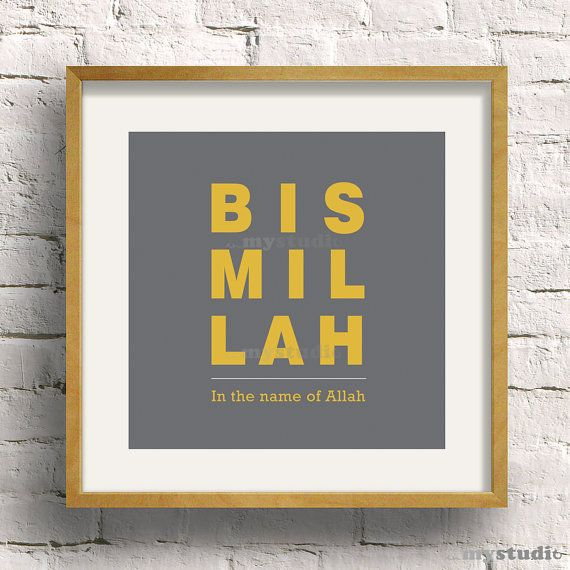Printable Islamic Design Bismillah, Custom Color Wall Art - Digital Download. In my studio by Iva Izman. Islamic Muslim Wall Art Print Frame. In the name of Allah.
