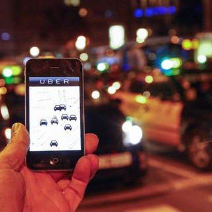 uber surge pricing check