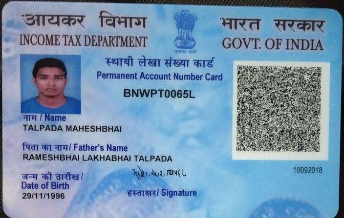 Pin By Mithun Music Present On Mobile App Aadhar Card Number Cards Mobile App