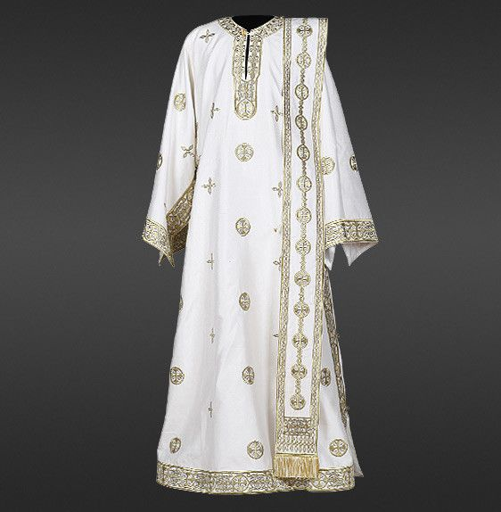 Hilandar   Riza Orthodox Vestments