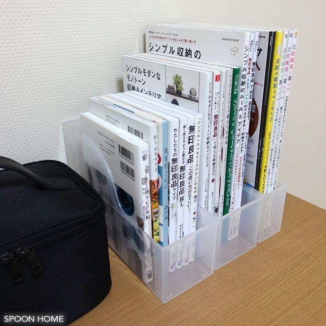 100均ダイソー A4ファイルスタンド の収納アイデア 活用法やサイズをブログレポート 収納 アイデア バインダー収納 ファイル 収納