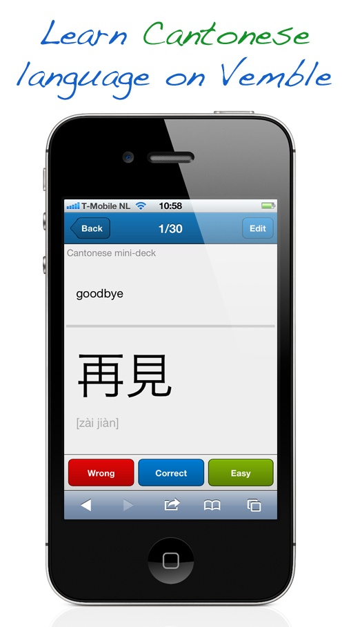 Cantonese Language Basic Vocabulary deck on Vemble / e-learning / Cantonese / language