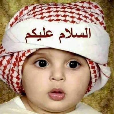 Shayari Urdu Images: Images for Assalamu alaikum hd image baby