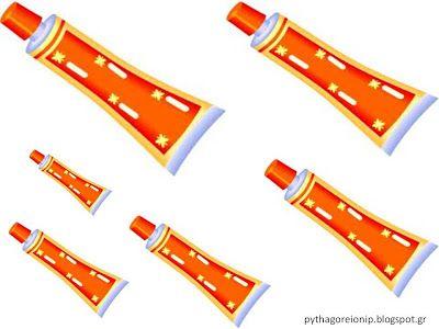 Maternelle de Pythagore: hygiène dentaire 2 - MATHÉMATIQUES