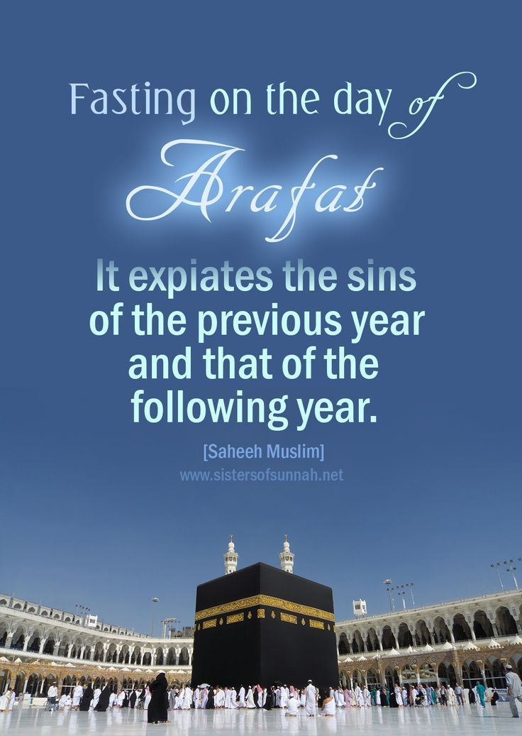 Rules and regulations on fasting the day of Arafat: