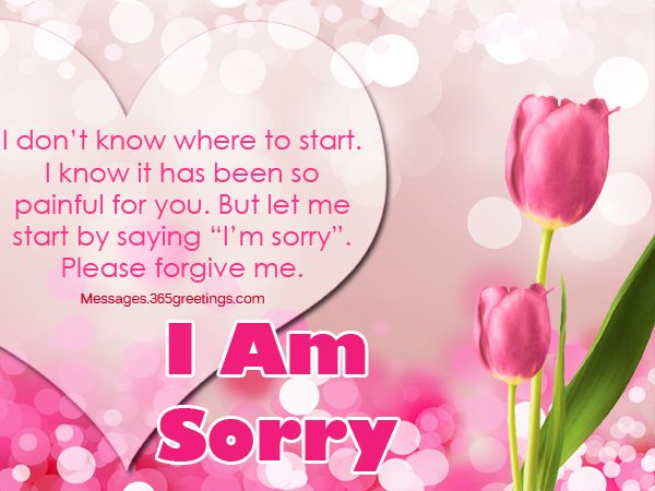 Sorry Messages for Husband – Apology Card Messages