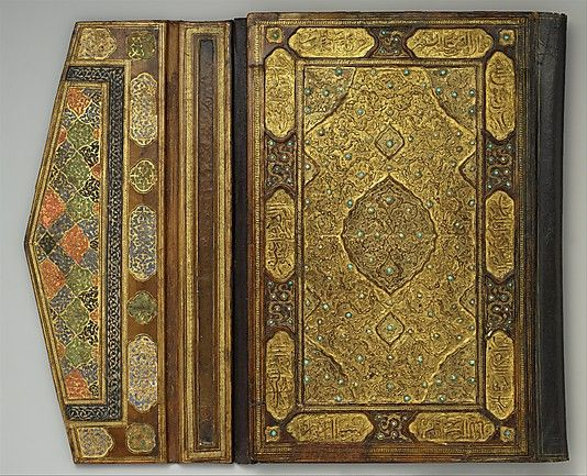 Qur'an Bookbinding Inset with Turquoise METROPOLITAN MUSEUM  Object Name:     Bookbinding Date:     16th century Geography:     Iran Culture:     Islamic Medium:     Leather; stamped, painted, gilded, and inset with turquoise