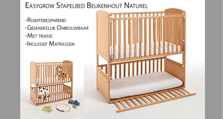 Easygrow Stapelbed - Naturel