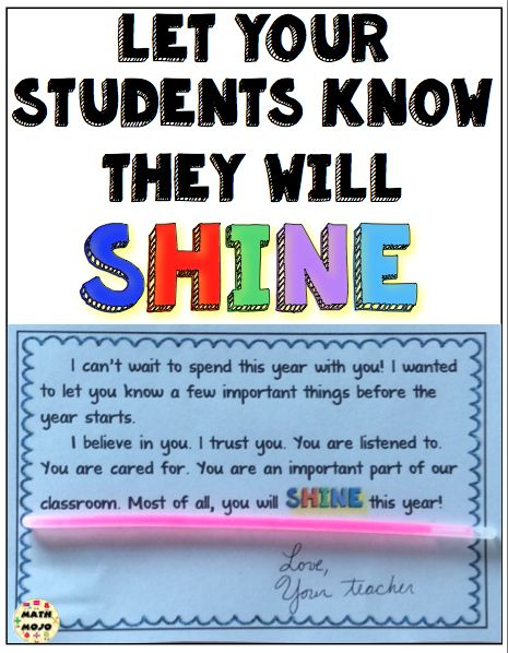 Back to School SHINE Notes Freebie - Let your students know you believe in them with these printable notes. They are ideal for back to school or the first day of school. For extra pizzaz, attach a dollar store glow stick to the note!