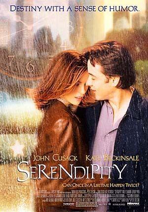 その名も  セレンディピティ  Serendipity  思いがけない幸運にめぐり逢える  全米大ヒットのN.Y.ラブファンタジー