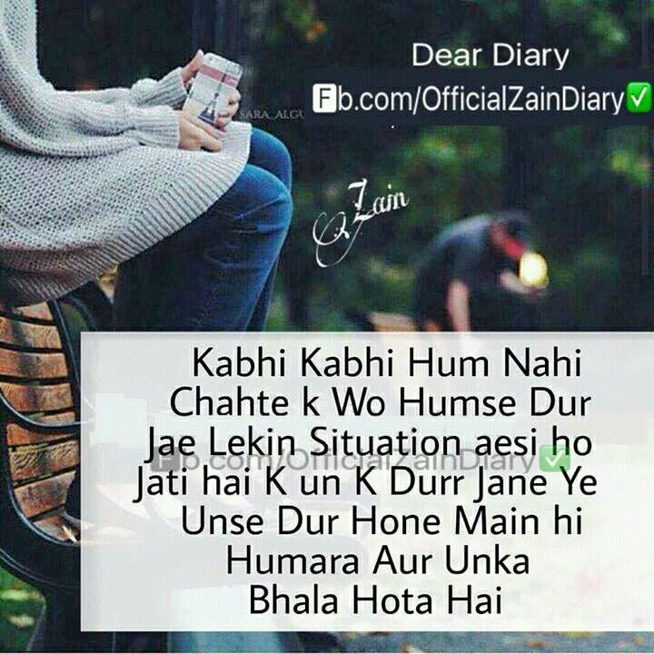 Feeling Sad Quotes In Hindi: 81 Best Sad Quotes Images On Pinterest