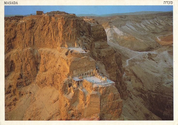 """Masada, aerial view of Herod's Northern palace."" Photo Duby Tal - Moni Haramaty. Printed in Israel in the late 1990s."