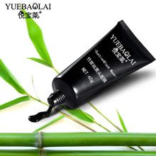 Black Head  60g Blackhead Remover Nose Black Charcoal Mask Skin Care Face Moisturizing black mask Free shipping