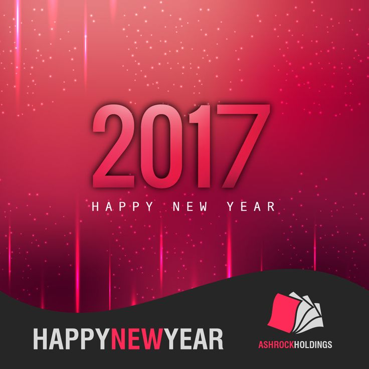 Happy New Year | Vector Art | Design | 2017