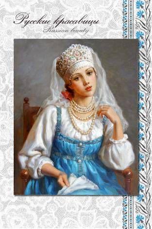 V.Nagornov. Boyarishnya with pearl necklace. Боярышня с жемчужным ожерельем