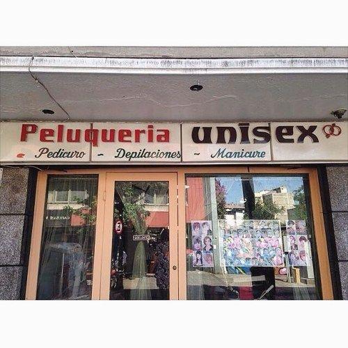 Recuerden que durante esta semana, compartiremos sólo colaboraciones. . Peluquería Unisex. San Isidro llegando a Marcoleta, Santiago. Colaboración de @chalecodeladydi #pedicuro #depilaciones #manicure . #semanadecolaboraciones