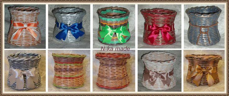 Плетеные изделия из ГАЗЕТ (короба,кашпо,вазы,шкатулки,садовые украшения и др.)
