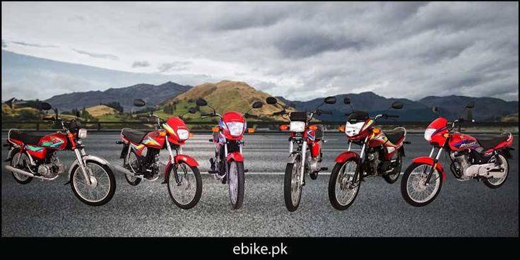 honda bikes pakistan