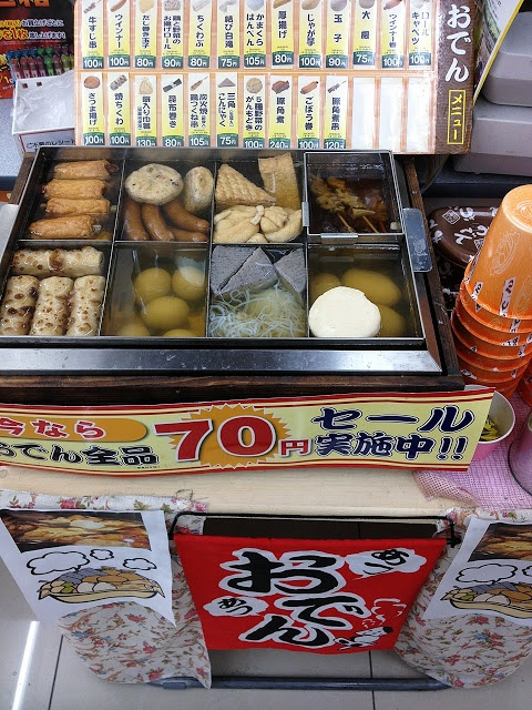 Cuisine Paradise | Eat, Shop And Travel: Exploring The Convenience Stores and Bakeries In Tokyo, Japan -  Oden (おでん) which is a popular Japanese winter dish
