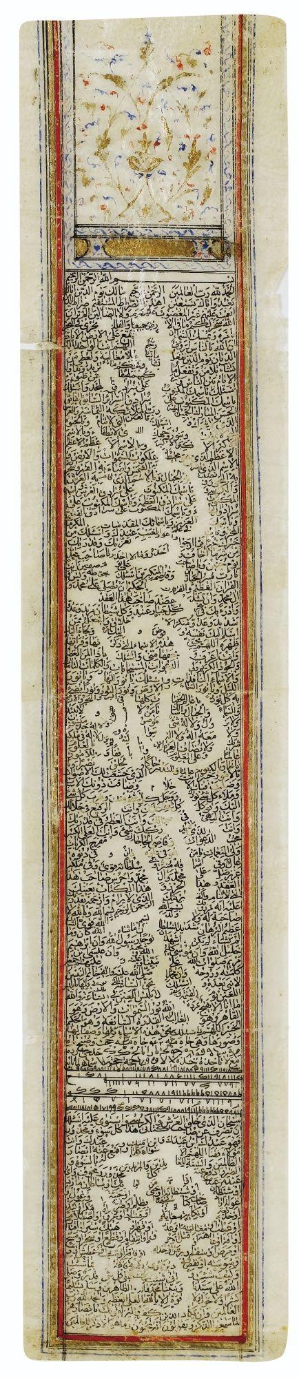 DesertRose,;,TWO CALLIGRAPHIC TALISMANIC CHARTS ON GAZELLE SKIN: HIRZ IMÂM MUHAMMAD TAQI, QAJAR PERSIA, 19TH CENTURY (ONE DATED: AH1303/1883AD),;,