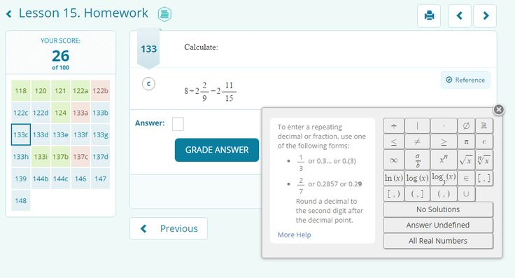 Russian School Of Math Worksheets in 2020   Math ...