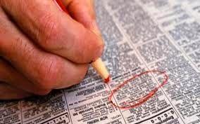 Perfetto Vita ...: Αναζήτηση εργασίας με έξυπνους τρόπους......