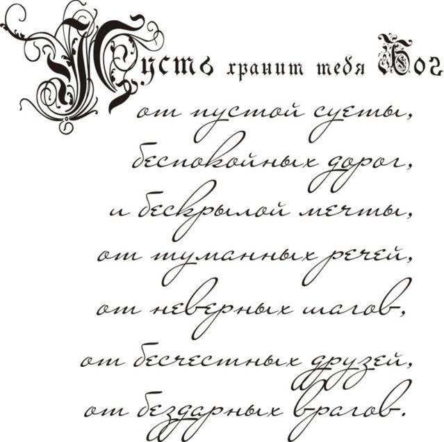 скрапбукинг поздравления с днем рождения: 26 тыс изображений найдено в Яндекс.Картинках
