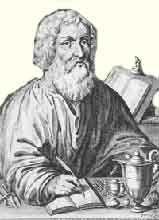 Гиппократ гомосексуалист