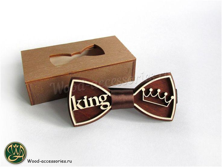 In our store WoodenAccessoriesRU.etsy.com you will find here such a magnificent royal bow tie, made with love and attention to detail В нашем магазине Wood-Accessories.ru Вы найдёте вот такую великолепную королевскую бабочку, выполненную с любовью и вниманием к деталям #king #crown #король #корона #WA_bowties #etsy #woodtie #party #woodwork #woodbowtie #instafashion #bowtie #bowties #bowtiesarecool #wood #tie #fashion #etsyseller #галстукбабочка #бабочканашею #бабочка #галстукбабочкаиздерева…
