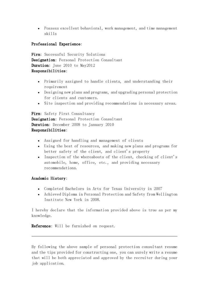 The US just declassified al-Qaeda\u0027s job application form It\u0027s - Sample Personal Protection Consultant Resume