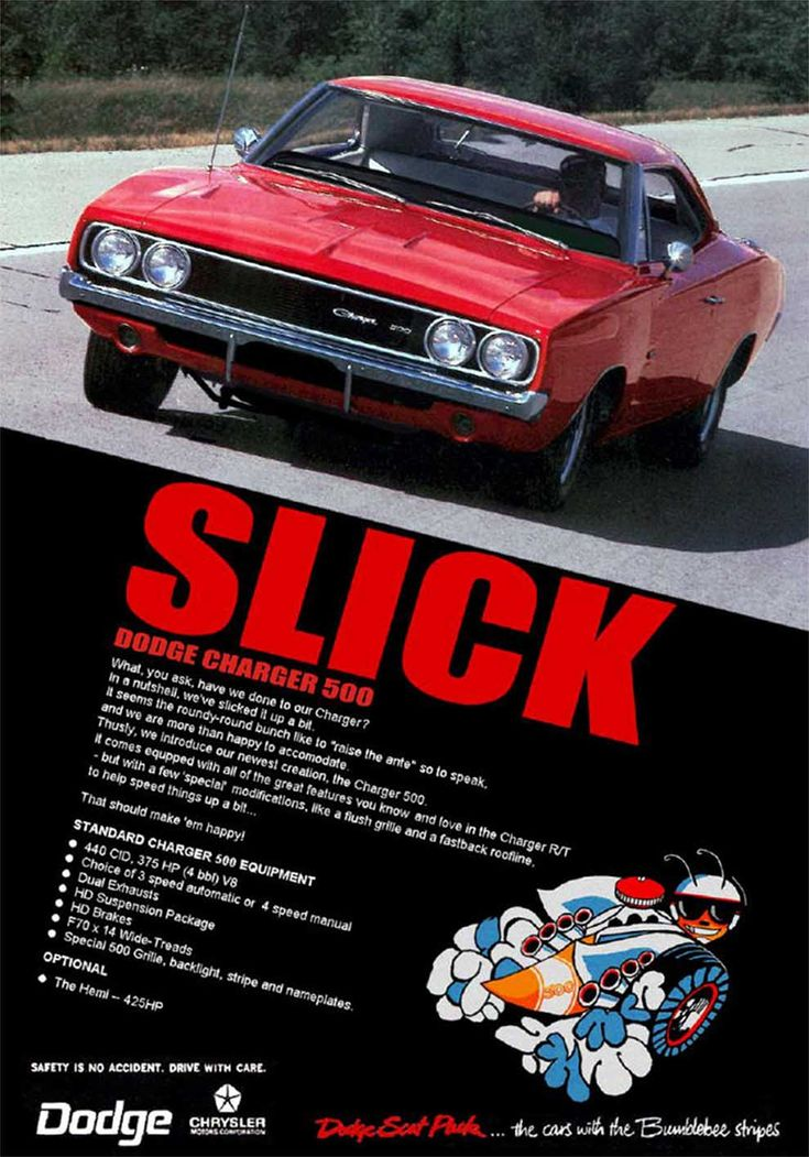 1969 dodge charger 500 ad slick http