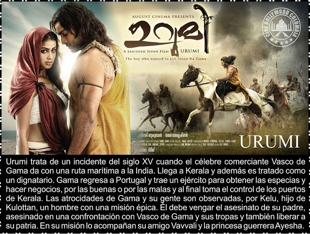 Cine Bollywood Colombia: URUMI