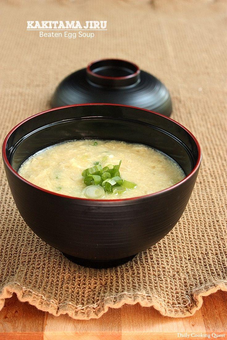 Kakitama Jiru (か き た ま 汁) adalah versi Jepang dari Egg Drop Soup. Daftar bahan untuk membuat sup ini benar-benar singkat: telur, dashi, kecap, jahe, tepung kentang (片 栗 粉), dan beberapa sayuran seperti daun bawang cincang, atau jika Anda memiliki akses ke sana, trefoil (三 つ 葉).