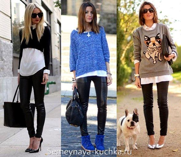 Яркий джемпер + Кожаные черные брюки + туфли или ботильоны
