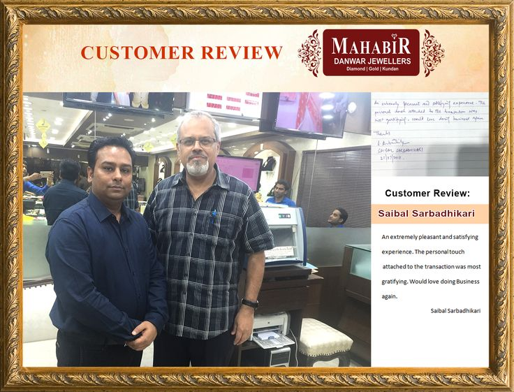 OUR CUSTOMERS FEEDBACK ABOUT MAHABIR DANWAR JEWELLERS JEWELLERY AND BRAND.
