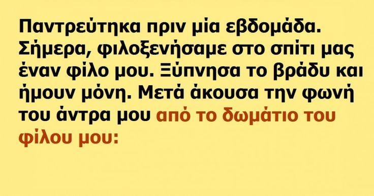 10 Αληθινές Ιστορίες που θα σας Πείσουν να ΜΗΝ Βιάζεστε να Κρίνετε Αρνητικά τους άλλους Ανθρώπους Crazynews.gr