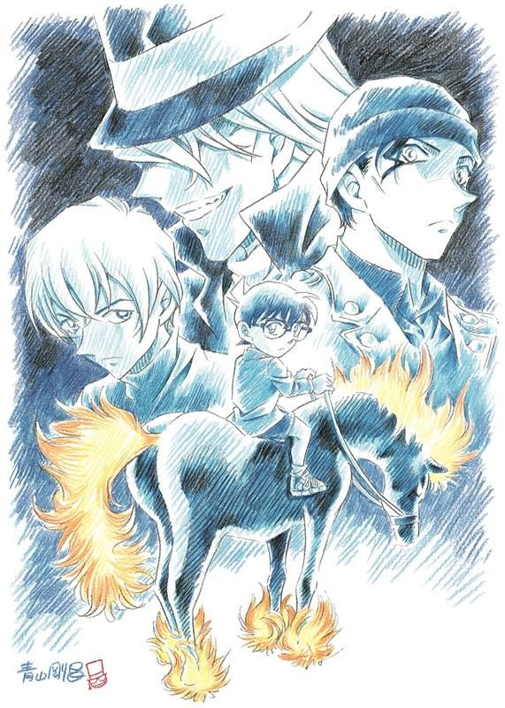 Movie 20 poster! Detective Conan: Pure Black Nightmare